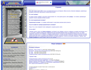 howtotrade.ru screenshot