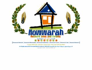 howwari.com screenshot