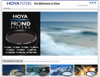 hoyafilter.com.ua screenshot