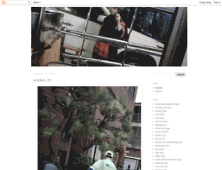 hoyasnap.blogspot.kr screenshot