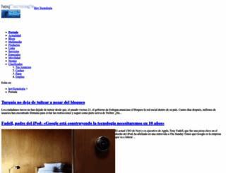 hoytecnologia.com screenshot