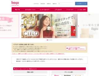hoyu.co.jp screenshot