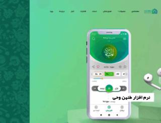 hozeh.org screenshot