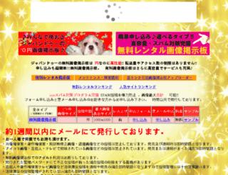 hp.jpdo.com screenshot