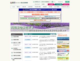 hp.wam.go.jp screenshot
