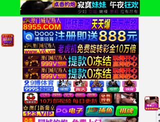hp5g.com screenshot