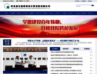 hpcpdi.com screenshot