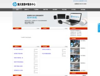 hpcq.cn screenshot