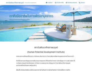 hpdcenter.com screenshot