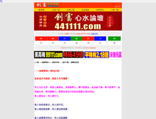 hpexclusive.com screenshot