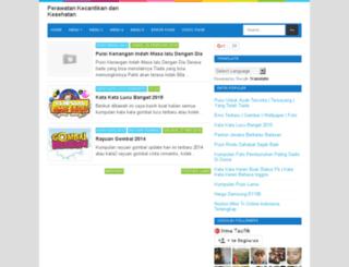 hpgua.com screenshot