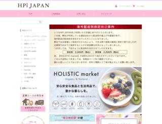 hpi-usa.com screenshot