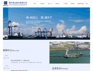hpic.com.cn screenshot
