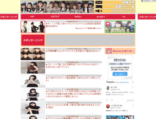 hpmatome.hotcom-web.com screenshot