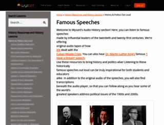 hpol.org screenshot