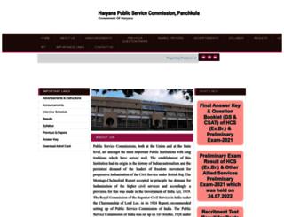 hpsc.net.in screenshot