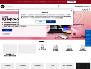 hpstore.cn screenshot