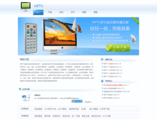 hptvs.net screenshot