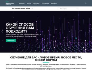 hpvl.ru screenshot