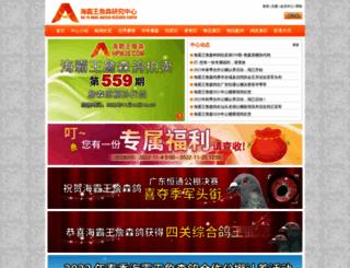 hpwjs.com screenshot