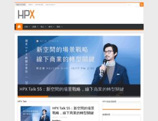 hpx.tw screenshot