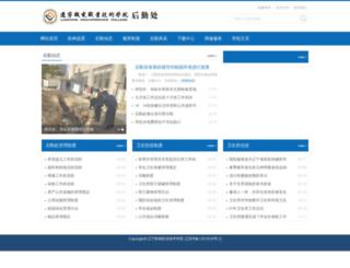 hq.lnmec.net.cn screenshot
