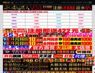 hqew-sj.com screenshot