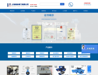 hqfmjt.com screenshot