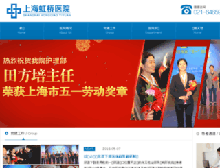 hqganbing.com screenshot