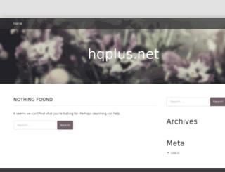 hqplus.net screenshot