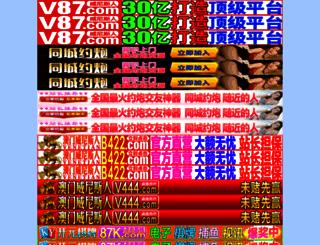 hqqblog.com screenshot