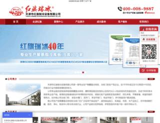 hqrb.com screenshot