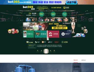 hqwallpapersz.com screenshot