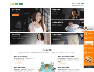 hqyzx.com screenshot