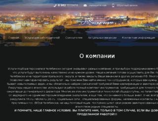 hr-74.ru screenshot