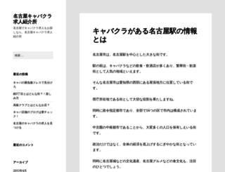 hr30.jp screenshot