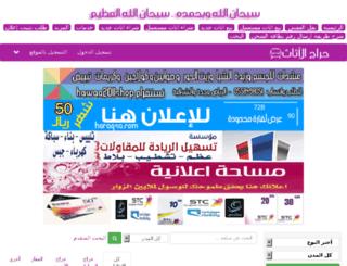 hraj-sa.com screenshot