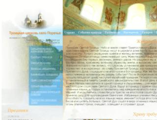 hramvporechie.ru screenshot