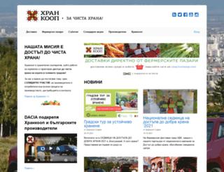 hrankoop.com screenshot