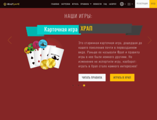 hrapgame.net screenshot