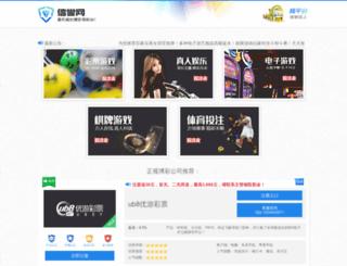 hrb-tonghua.com screenshot