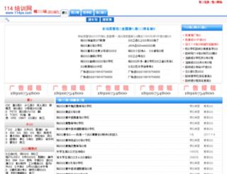 hrb.lesson9.com screenshot