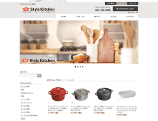 hrcweb.com screenshot