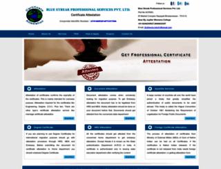 hrdattestationodisha.com screenshot