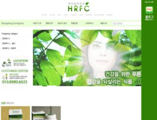 hrfc.co.kr screenshot