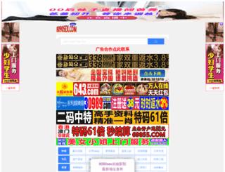 hrftech.com screenshot