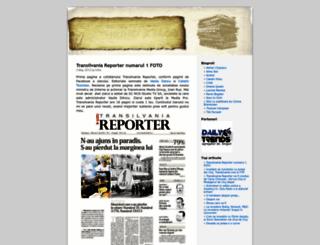 hriho.wordpress.com screenshot
