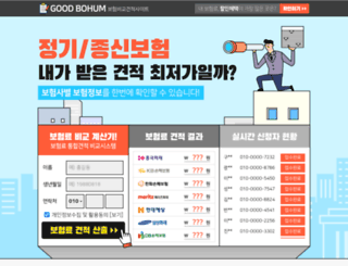 hrj.co.kr screenshot