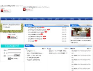 hrjkyzx.com screenshot