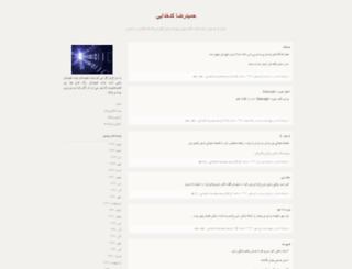 hrkadkhodaei.blogfa.com screenshot